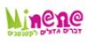 Minene Logo